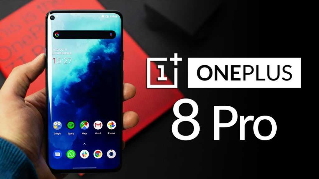 OnePlus 8 Pro 1