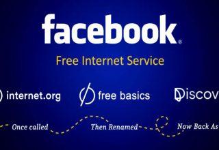 Facebook Güvenli Bir Proxy Keşfetti !