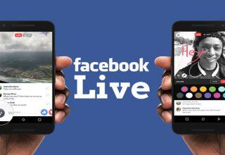Facebook Canlı Yayına Nasıl Konuk Alınır?