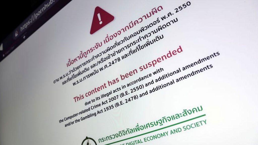 Pornografi yasağı, VPN kullanımında olağanüstü bir artışa neden oluyor