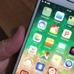 Apple ile Giriş Yap Nasıl İptal Edilir?