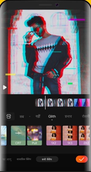 En iyi telefon Video Düzenleme Uygulaması
