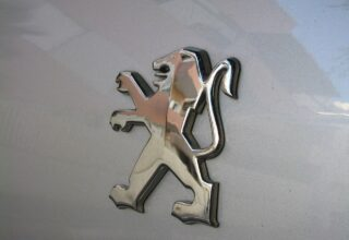 Peugeot Yeniliklerine Devam Ediyor!
