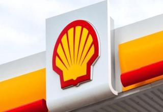 Gaz ve Petrol Şirketi Shell Hacklendi!