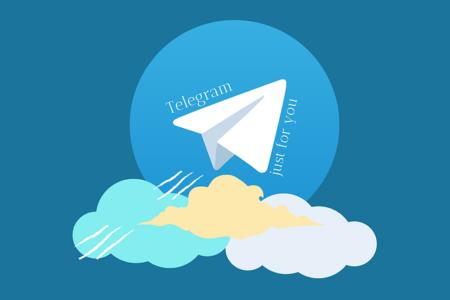 Telegram Hesabını Kalıcı Olarak Silme ve Gizliliği Kaydetme