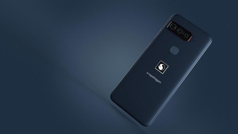 qualcoom yeni telefon piyasaya suruyor