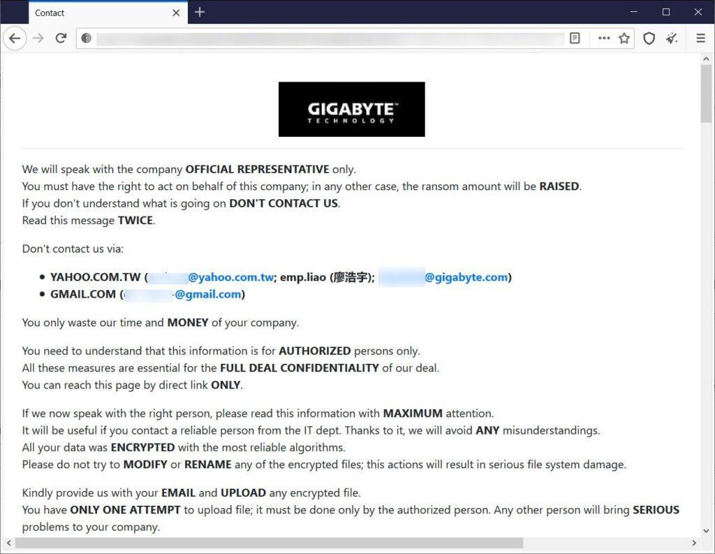 private leak page